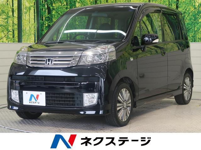 ホンダ ディーバスマートスタイル SDナビ・ワンセグ・オートエアコン