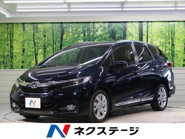 ホンダ ハイブリッドZ特別仕様車スタイルエディション 純正ナビTV