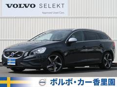ボルボ V60T4 Rデザイン 認定 黒革 純ナビ/リアビュー インテリS