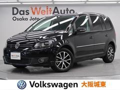 VW ゴルフトゥーランTSI ハイライン 認定中古車