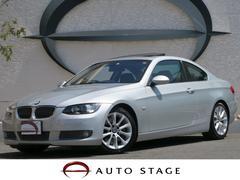 BMW335iクーペ 純正HDDナビ ブラックレザー キセノン