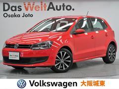 VW ポロアクティブ ブルーモーションテクノロジー 認定中古車