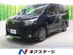 ノアSi ダブルバイビー トヨタセーフティセンス 両側電動ドア