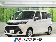 タンクX S 新車未登録車 スマートアシストII 電動スライドドア