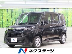 タンクG S 新車未登録車 両側電動スライド スマートアシストII