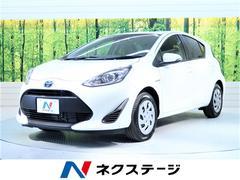 アクアS トヨタセーフティセンス 登録済未使用車