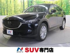 CX−8XDプロアクティブ 4WD 登録済未使用車 純正コネクトナビ
