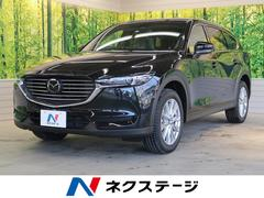 CX−8XDプロアクティブ 登録済み未使用車 メーカーコネクトナビ