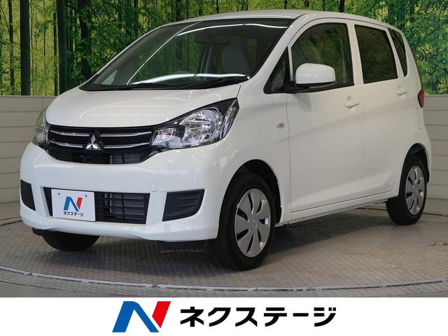 三菱 E 届出済未使用車・シートヒーター・キーレスエントリー
