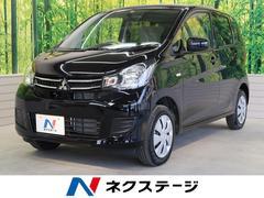 eKワゴンE 届出済み未使用車 キーレス シートヒーター 横滑防止装置