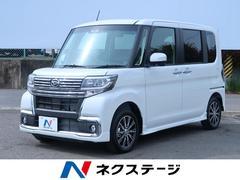 タントカスタムX トップエディションSAIII 届出済未使用車