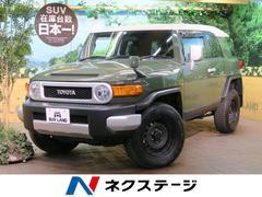 FJクルーザーカラーパッケージ 純正ナビ フルセグTV 4WD 1オーナー
