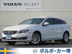ボルボ V60T5 SE 認定 白革 純正ナビ地デジ リアビュー ACC