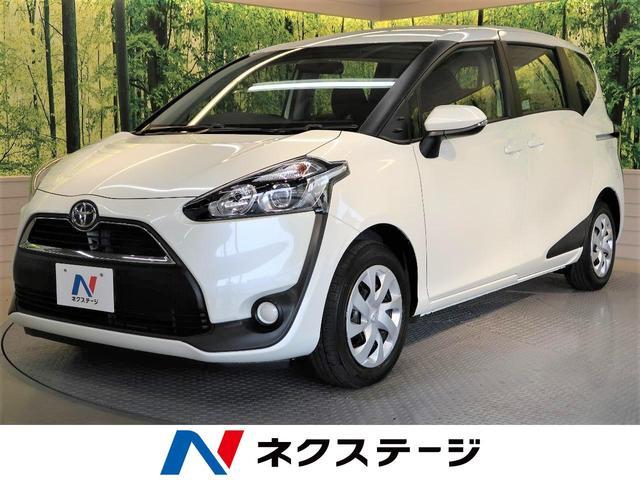 トヨタ X Vパッケージ 新車未登録 7人乗り アイドリングストップ