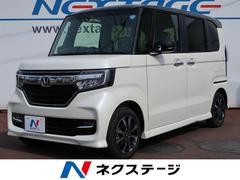 N BOXカスタムG・Lホンダセンシング 届出済未使用車 両側電動ドア