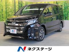ノアSi ダブルバイビー 新車 セーフティセンス 両側パワスラ