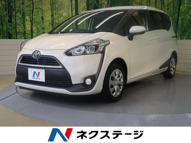 トヨタ X Vパッケージ 新車未登録 アイドリングストップ 7人