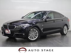 BMW335iグランツーリスモ ラグジュアリー 黒革 フルセグTV