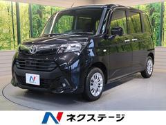 タンクX S 新車未登録 衝突軽減装置 ナビレディPKG