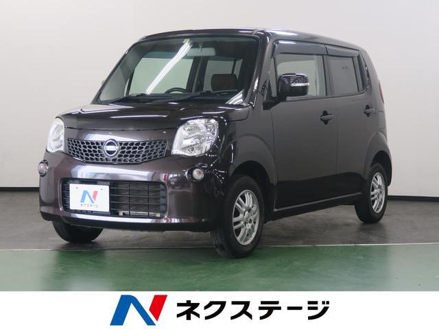 日産 X FOUR 社外CDオーディオ シートヒーター 4WD