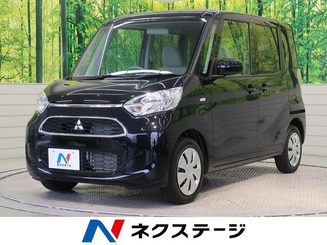 三菱 M 運転席シートヒーター キーレス 電動格納式ミラー