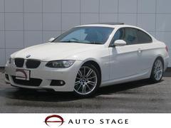 BMW335iクーペ Mスポーツパッケージ サンルーフ 本革シート
