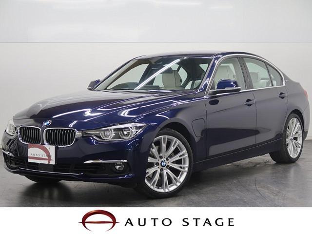 BMW 330e セレブレーションエディション 限定100台 白革