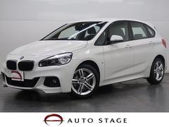 BMW218dアクティブツアラー Mスポーツ コンフォートアクセス