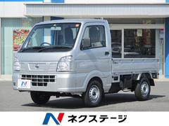 NT100クリッパートラックDX 届出済未使用車 5MT 三方閉 純正オーディオ