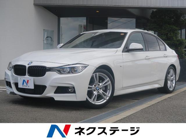 BMW 320i Mスポーツ 衝突軽減 純正HDDナビ 1オーナー