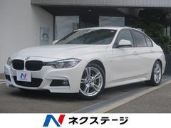 BMW320i Mスポーツ 衝突軽減 純正HDDナビ 1オーナー