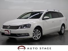 VW パサートヴァリアントTSIコンフォートライン ブルーモーションテクノロジー 禁煙