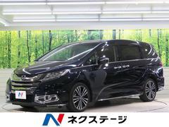 オデッセイアブソルート・EX 純正ナビフルセグTV