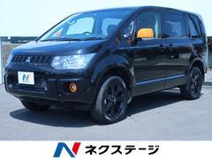 デリカD:5アクティブギア(MMCS非装着車) 4WD 登録済未使用車