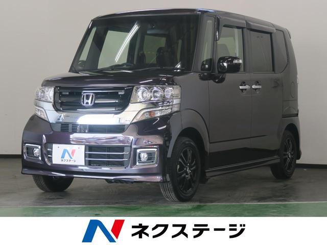 ホンダ G特別仕様車SSブラックスタイルパッケージ シートヒーター