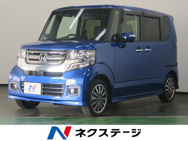 ホンダ G特別仕様車ターボSSパッケージ 純正ナビ 両側電動スライド