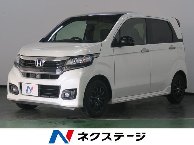 ホンダ G特別仕様車SS2トーンカラースタイルパッケージ 純正ナビ
