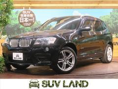 BMW X3xDrive 28i Mスポーツパッケージ 純正HDDナビ
