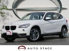 BMW X1sDrive 20i スポーツ 社外フルセグナビ キセノン