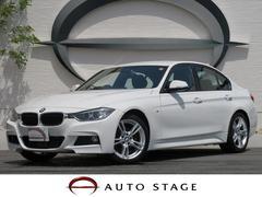 BMW320d Mスポーツ 純正HDDナビ 衝突軽減装置 1オーナ
