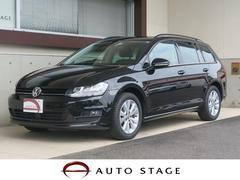 VW ゴルフヴァリアントTSIコンフォートラインブルーモーションテクノロジー 禁煙車