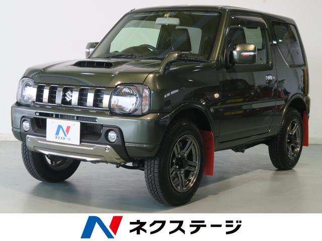 スズキ ランドベンチャー 4WD 社外SDナビ 1オーナー