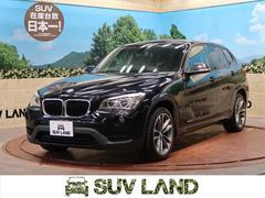 BMW X1sDrive 20i スポーツ 純正HDDナビ 黒革