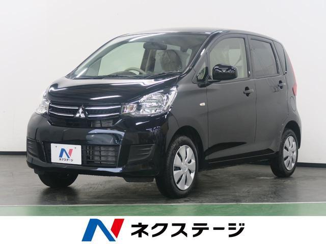 三菱 E 届出済未使用車 シートヒーター キーレス 電動格納ミラー