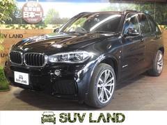 BMW X5xDrive 35d Mスポーツ サンルーフ 純正HDDナビ