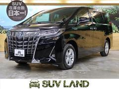 アルファードハイブリッドハイブリッドX 4WD 新車未登録 7人乗 両側パワスラ
