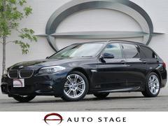 BMW523iツーリング Mスポーツパッケージ 地デジ キセノン