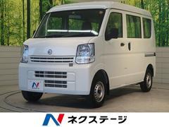 NV100クリッパーバンDX 純正ラジオ・2nd発進・パワーステアリング・ABS