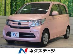N−WGNG 届出済未使用車 オートエアコン スマートキー