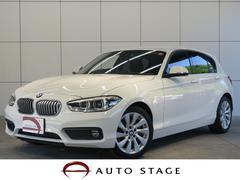 BMW118i セレブレーションエディション マイスタイル 黒革